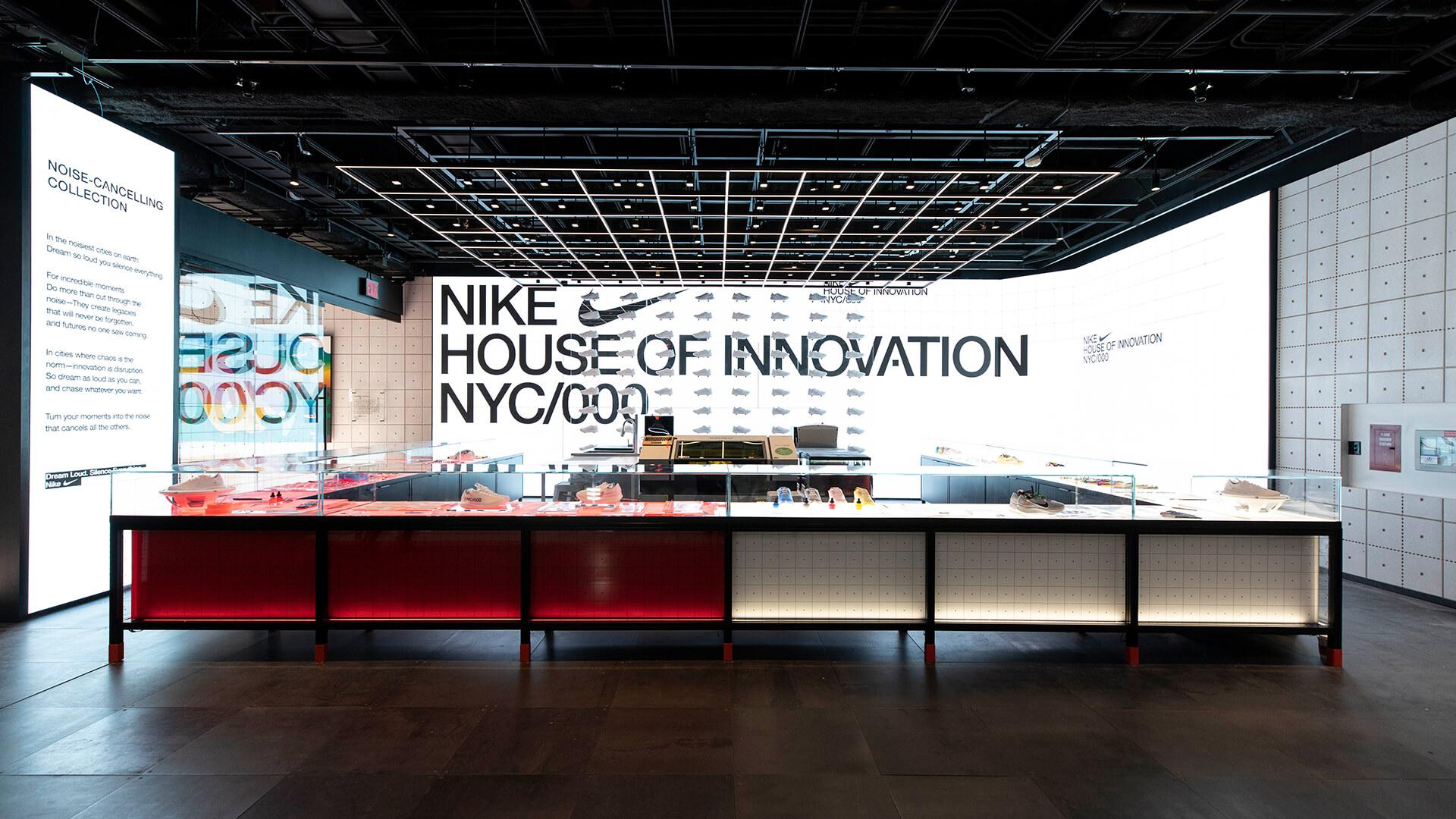 espacio cueva negativo  FRAME | Nike's House of Innovation 000 shows that big data does not equal  loss of theatre
